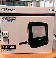 Светодиодный (led) прожектор Feron LL-650 50W (со сверхяркими светодиодами!) => аналог LL450 50W