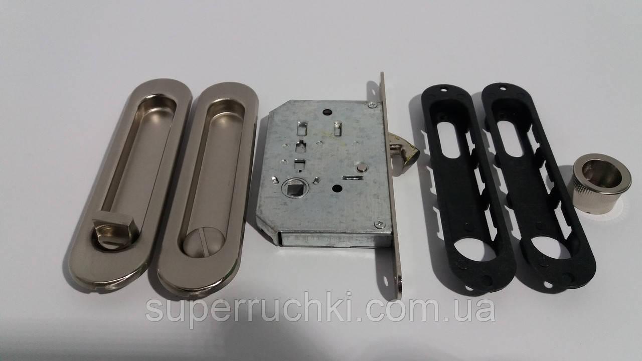 Ручка для раздвижных дверей с замком SIBA  SN/CP (матовый хром)