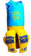 Боксерская груша с перчатками Украина (55 см)