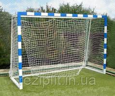 Ворота футбольные детские, 2х1,5 м
