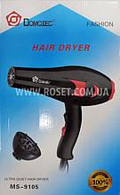 Фен домашний - Domotec Hair Dryer MS-9105 (+насадка-диффузор)