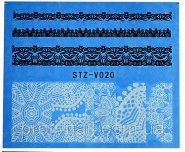 Водные наклейки для ногтей STZ-V020