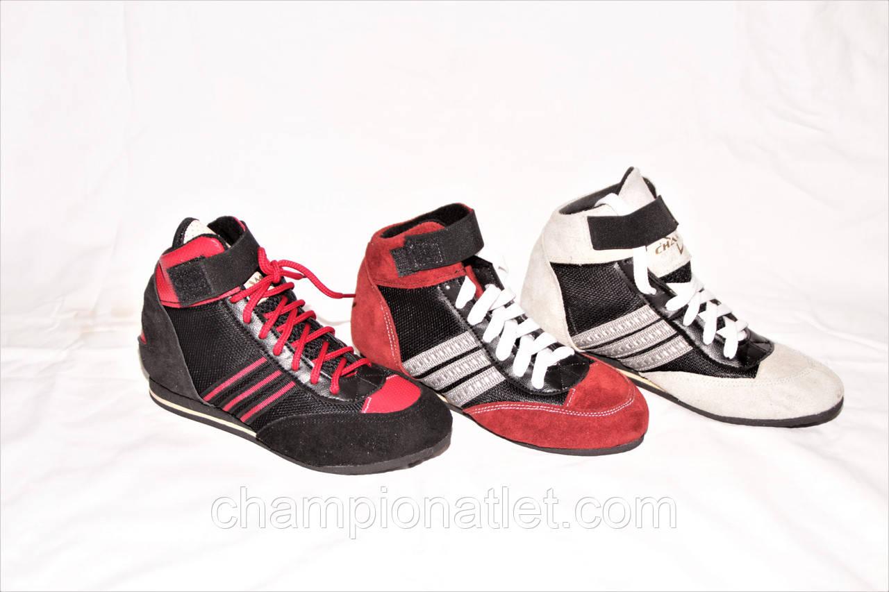 Борцовки обувь