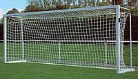 Ворота футбольные 7.32 Х 2.44, РАЗБОРНЫЕ С УСТАНОВКОЙ В СТАКАНЫ ИЛИ БЕТОНИРОВАНИЕ