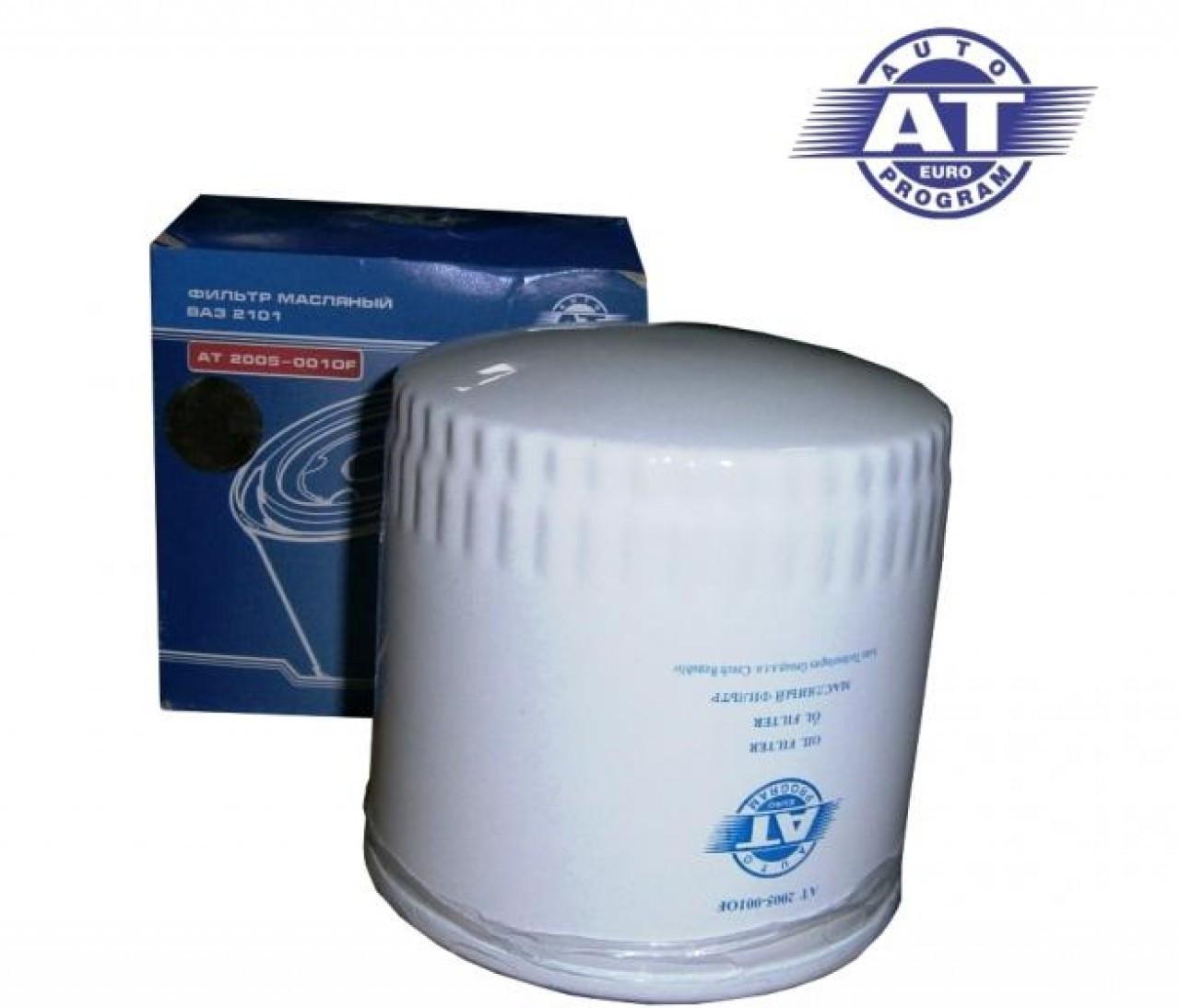 Фильтр масляный 2101 - 2107 АТ