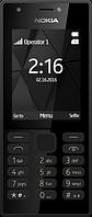 Мобильный телефон Nokia 216 Dual SIM чёрный