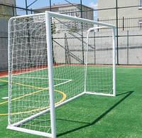 ВОРОТА 3х2м мини-футбольные (гандбольные). АЛЮМИНИЕВЫЕ.