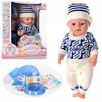 Кукла Пупс Baby Born BL013D