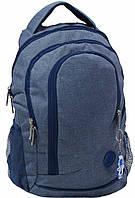 Легкий прогулочный рюкзак 19 л. Bagland Бис Меланж, 0055669-b (Синий)