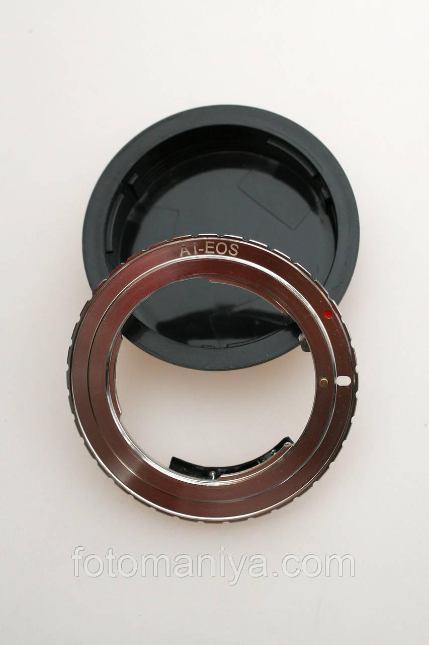 Кільце перехідне Nikon Ai -Canon EOS (чіп)