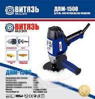 Дрель универсальная Витязь ДПМ-1500 (дрель,миксер,полировка)