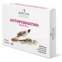 Ревматизм профилактика и лечение - фитопрепарат Антиревматин.Снимает воспаление суставов.50 т.