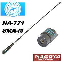NAGOYA антенна NA-771 (SMA M male папа) UV 144/430MHZ WOUXUN KG-UV6D UV8D Yaesu Vertex Standard walkie talkie