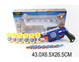 Бластер на мягких пулях FX3058