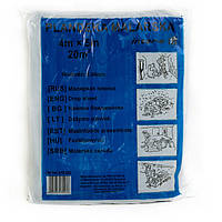 Пленка укрывочная малярная защитная 4х5м (20кв.м)