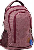 Легкий прогулочный рюкзак 19 л. Bagland Бис Меланж, 0055669-r (Бордовый)