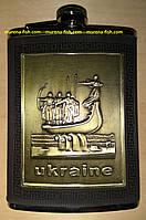Фляга ладья Украина 240 мл Hip Flask Ukraine 8 OZ Stainless Steel