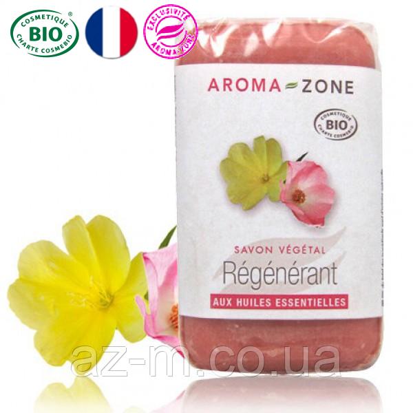 Мыло растительное Регенерирующее (Régénérant) BIO, 100 г