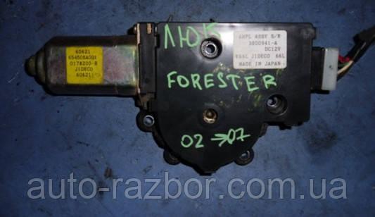 Моторчик люкаSubaruForester SG2002-200765450SA001, 840058929, 65450SA000 - продажа б/у автозапчастей в Киеве