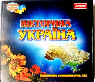 """Игра развив. """"Викторина Украина"""", в гофрокаробке 39*24*7см, произ-во Украина - Интернет-магазин «Территория игрушек» в Днепре"""
