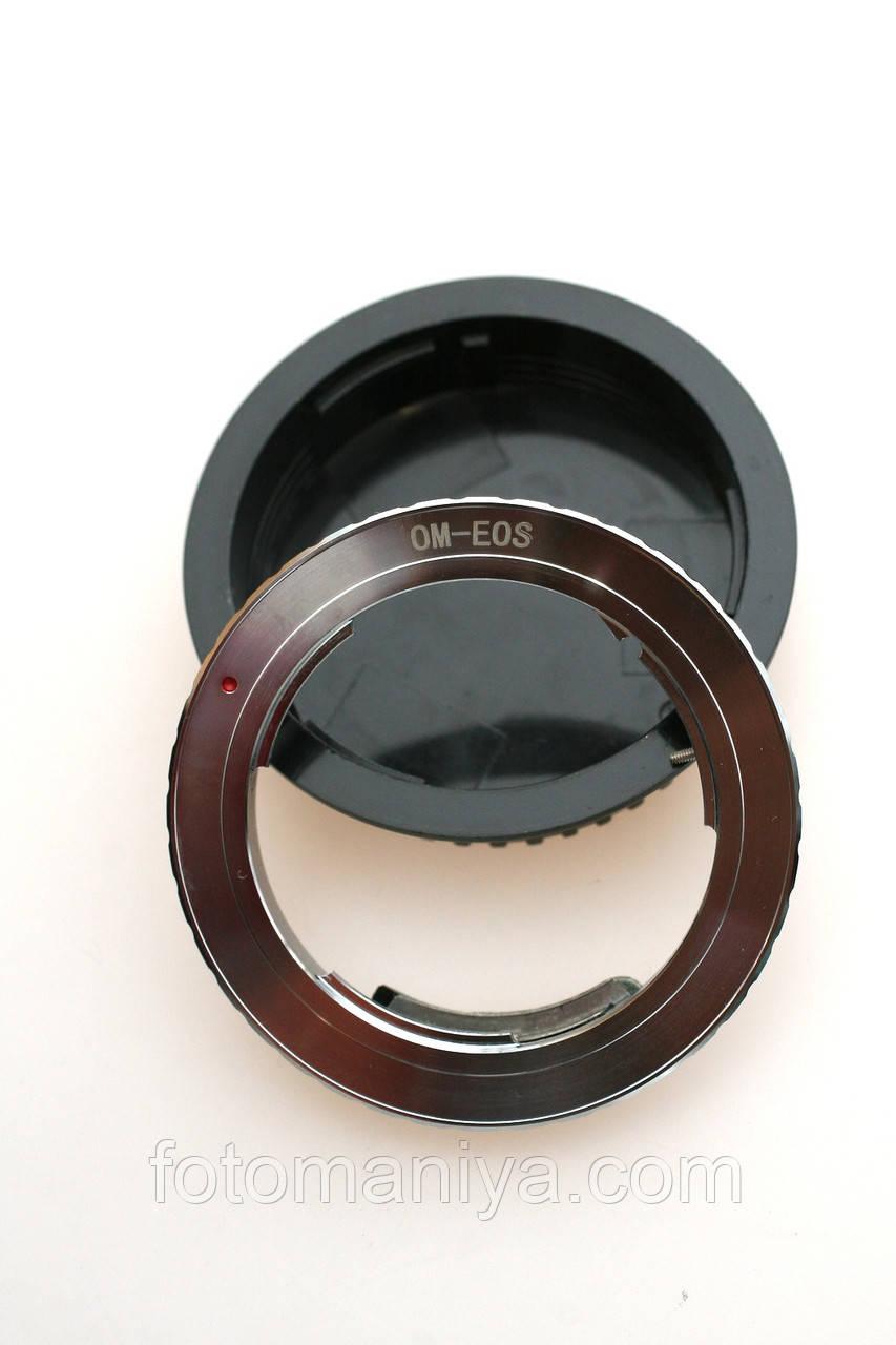 Кільце перехідне Olympus OM -Canon EOS