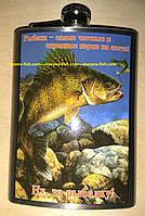 Фляга рыбака 240 мл Hip Flask Fisherman 8 OZ Stainless Steel