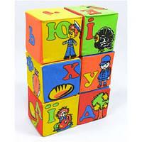 """Набор мякишей-кубиков """"Украинский алфавит"""", 12 кубиков, в пак. 28*21*8см, ,произ-во Украина"""