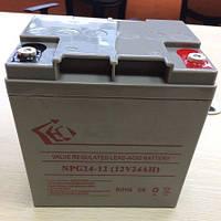 Аккумулятор H&W 12V 24Ah  для UPS ибп