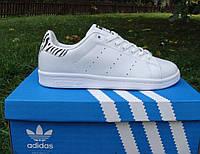 """Кроссовки Adidas Stan Smith """"Zebra"""""""