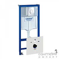 Инсталляционные системы Grohe Инсталляция для унитаза Grohe Rapid SL 4 в 1 Skate Air 38750 001