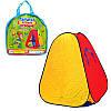 Палатка детская игровая Пирамида 0053