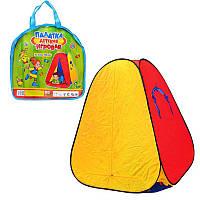 Палатка детская игровая Пирамида, фото 1