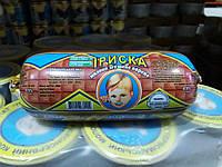 Сгущенное молоко Ириска варенное 8,5% Первомайск 500 г 905947