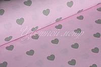 Ткань польский хлопок серые сердечки на розовом
