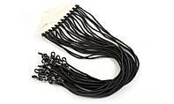 Шнурок-резинка для очков -черная