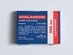 АКБ Avalanche для Siemens CX65, CX70 - 900 мАч