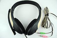Наушники с микрофоном Akorn ОК122, проводные накладные стерео наушники