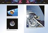 Джордж і скарби космосу, фото 6