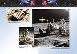 Джордж і скарби космосу, фото 7