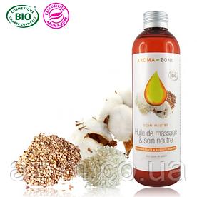 Масло-основа Органический уход (massage & soin) BIO
