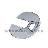 Крышка чаши для кухонного комбайна Bosch 483204