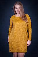 Яркое женское платье больших размеров горчичного цвета