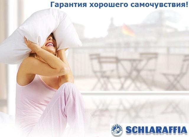 Отличное качество – визитная карточка Германии, ортопедические матрасы Schlaraffia — визитная карточка роскошных спален.