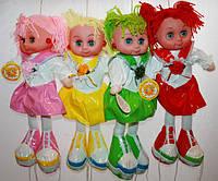 Кукла в серьгах (муз)  7710  Сонечко   .t