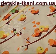 Ткань хлопковая с жёлто-оранжевыми воробушками на бежевом фоне, № 560