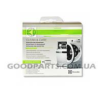 Порошок для чистки накипи для стиральной и посудомоечной машины Electrolux 9029792745