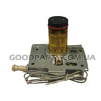 Термоблок кофемашины DeLonghi 5513227901 (7313213901)