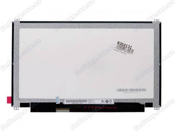 """Матрица 13.3"""" 40pin B133XTN01.5 для ноутбука, фото 2"""