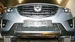 Декоративно-захисна сітка радіатора Mazda CX5 фальшрадіаторная решітка, бампер, фото 6