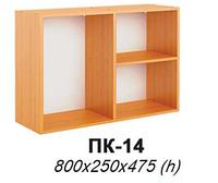 Полка ПК-14